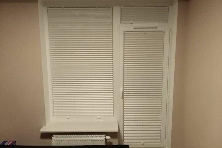 Plisy okienne zasloniete